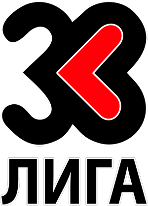Udruženje gradjana Liga 33